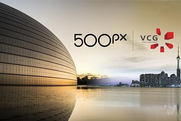 500px da